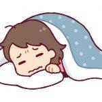 眠れないって辛いですよね